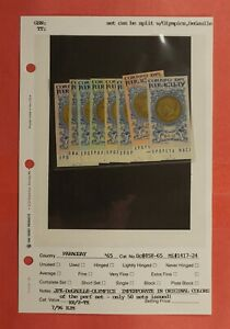 8 IMPERF 1965 PARAGUAY #858-65 JFK + DEGUALLE + OLYMPICS MNH * 50 SETS EXIST