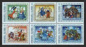 MARSHALL ISLANDS, SCOTT # 1069, BLOCK OF 6 CHRISTMAS FAIRY TALES, CARTOONS 2013