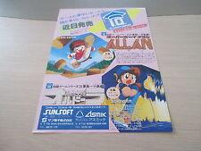 >> SUPER BOY ALLAN ADIAN FAMICOM NES ORIGINAL JAPAN HANDBILL FLYER CHIRASHI! <<