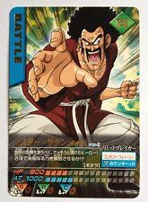 Data Carddass Dragon Ball Z Rare 149-I