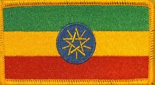 ETHIOPIA FLAG Iron-on ETHIOPIAN PATCH SOUVENIR EMBLEM  AFRICA GOLD BORDER #01