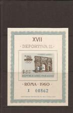 "PARAGUAY-Olympics ""SPECIMEN"" Sheetlet for 1960 Rome Games"
