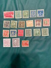 Antique Postal Stamps Japan ( or other Asian?) Set