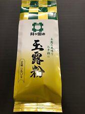 Igata Gyokuro Cha Japanese Matcha Green Tea Powder 150g MADE IN JAPAN