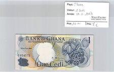 BILLET GHANA - 1 CEDI - 23.2.1967