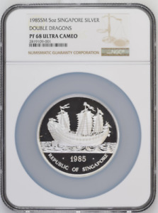 1985 SM Singapore Silver 5oz Keying Junk Double Dragons NGC PF68UC Mintage 500