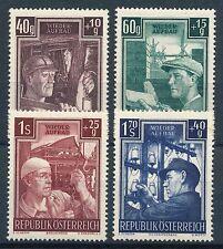 Ungeprüfte postfrische Briefmarken österreichische (ab 1945)
