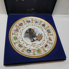 Goebel First Limited Edition Plate Twelve Tribes of Israel Original Box Numbered