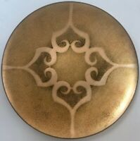 Rare Vintage Ornate Brass Bowl/Plate With Great Exotic Decorations