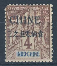INDO-CHINESE P.O.s IN CHINA 1904 Overprinted CHINE on 4c. Tablet SG 17 MNG