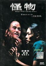 Home Sweet Home (2005) English Sub_ H.K Movie DVD Collection_ Shu Qi , Alex Fong