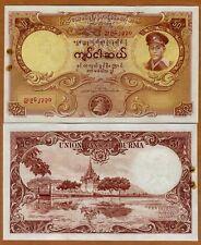 Myanmar / Burma 50 Kyats ND (1958), P-50, aUNC, General San