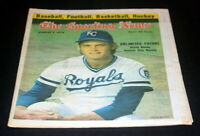 THE SPORTING NEWS COMPLETE NEWSPAPER AUGUST 3 1974 JIM BUSBY
