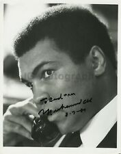 Muhammad Ali - Boxing & Sports Icon - Signed 8x10 Photograph