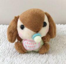Amuse Japan Pote Usa Loppy Rabbit Keychain Chestnut Baby Kawaii Soft Mascot Toy