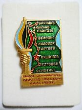 1980 OLYMPIC GAMES MOSCOW USSR TORCH RELAY ROUTE BY MOLDOVA REPUBLIC PIN Rare!!!