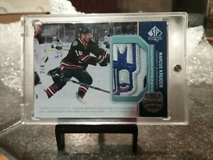 2014/15 Marcus Kruger SP Authentic  PATCH  cards # 2 of 8 (Stadium Series)