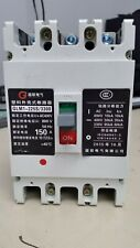 150 Amp 1 or 3 phase surface mount circuit breaker