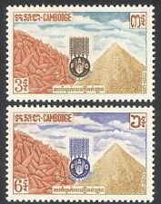 Cambodge 1963 FAO/la faim/FOOD/CULTURES/Agriculture 2 V (n31680)