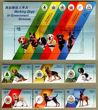 Hong Kong 2012 Working Dogs Government Service S/S + Stamps 工作犬 German Shepherd