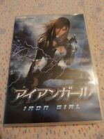 IRON GIRL DVD US IMPORT, REGION 1, SWITCHBLADE PICTURES