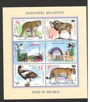 BELARUS-MNH-SMALL SHEET-FAUNA-WILD ANIMALS-Zoos in Belarus-BIRDS-EAGLE-2007.