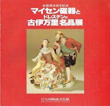 Kyushu CERAMIC Museo Meissen seguito dal ARITA catalogo Meissner PORCELLANA GIAPPONE 1983