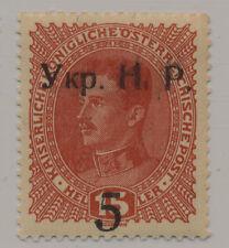 Western Ukraine 1918 - Kolomyia Issue, 5k on 15k red, signed