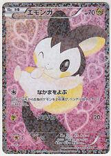 Pokemon Card BW Shiny Collection Emolga 023/020 SR SC 1st Japanese