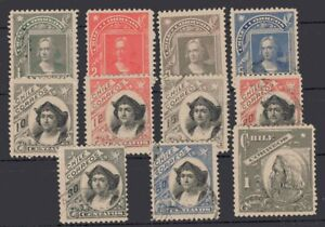 CHILE, SC # 68/78, COMPLETE SET, MH - USED