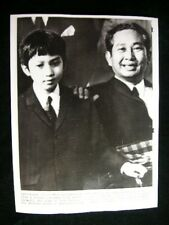 CAMBODIAN PREMIER LON NOL   PHOTO1971 #7015