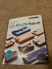 Handmade Leather Wallet /Japanese Sewing Craft Pattern Book