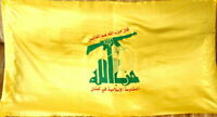 Shia muslim South Lebanon Party of God Resistance Militia Militant Group Flag 06