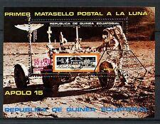 Equatorial Guinea 1971 Apollo 15 Space Cto Used M/S #A59818