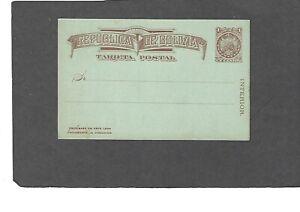 VINTAGE UNUSED BOLIVIA POSTAL CARD-1 CENTAVO