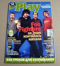 Play magazine 2007 Foo Fighters Joe Perry Aerosmith etc Russia Rare
