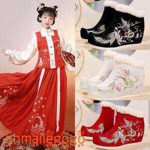 HuaLang Hanfu Shoes Women's Boots Warm Fur Shoes Winter Wear Embroidery Shoes