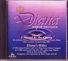 RARE Princess Diana CD made in Hong Kong (1997) Paul Leung