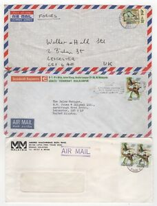 1970's MALAYSIA - 3 x Air Mail Covers to LEICESTER GB Butterflies Pair