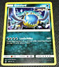 Guzzlord 80/131 SM Forbidden Light Set HOLO Rare Pokemon Card NEAR MINT