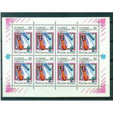 Fédération de Russie 1992 - Y & T n. 5915/17 - Jeux olympiques d'hiver 1992