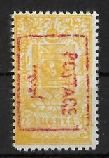 MONGOLIA 1926 Unused No Gum 2 C Yellow Michel #9 VF