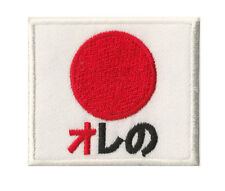 Patch écusson patche thermocollant drapeau badge Nippon Japon 55 x 50 mm