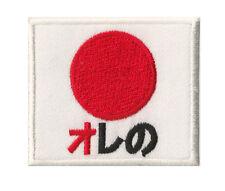Patch écusson patche drapeau badge Nippon Japon 55 x 50 mm thermocollant