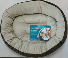 Aspen Pet Oval Cuddler Pet Bed for Small Breeds 20-inch by 16-inch Chocolate