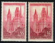 "FRANCE STAMP TIMBRE 1129 "" CATHEDRALE ROUEN VARIETE COULEUR "" NEUF xx SUP  M334A"