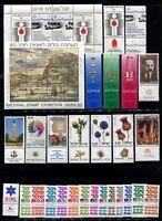 ISRAEL STAMPS 1980 - FULL YEAR SET - MNH - FULL TABS - VF  27 ST + 2 BLOCKS