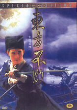 The Legend of the Swordsman/東方不敗,1991 (DVD,All,New) Jet Li