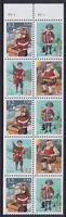 USA H-Blatt 2644 - 2647 **, Weihnachten, Christmas, postfrisch MNH