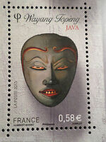 FRANCE 2013, timbre COMEDIEN OPERA, MASQUE JAVA, TOPENG neuf**, VF MNH STAMP